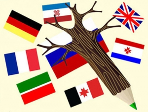 Итоги I этапа IX межрегионального конкурса «Перевод в поле многоязычия»