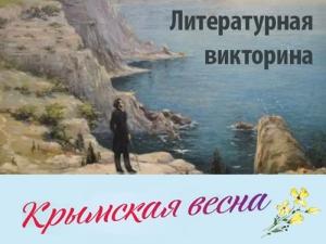 Тодослы сӥзем фестиваль– 2021. «Названия жилых комплексов города Ижевска» нимо лекция
