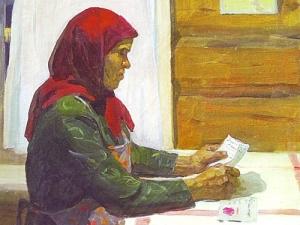 Книжная выставка «Анайлэн тусыз: образ матери визобразительном искусстве Удмуртии»