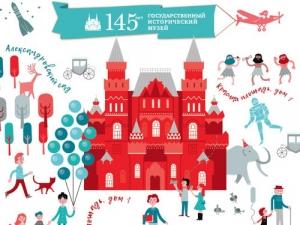 Всероссийский детский конкурс «Мы рисуем Историю»