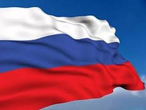 К Дню Государственного флага России