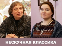 Лекция кандидата медицинских наук Евгения Павловича Кузнецова «Умение ходить»