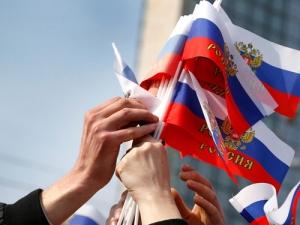 Мероприятия НБУР кДню Государственного флага России