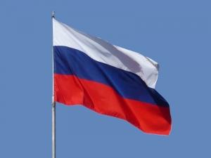 Выставка «Российский триколор: знак мира и свободы»
