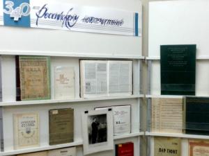 К 340-летию российского нотопечатания