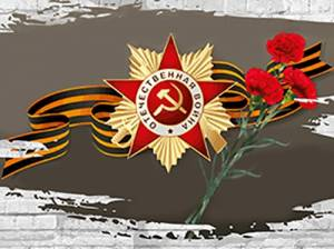Great Patriotic War Victory Events, Campaigns and Projects of National Library of Udmurt Republic in May