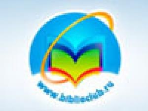 Бесплатный тестовый доступ к ЭБС «Университетская библиотека онлайн»