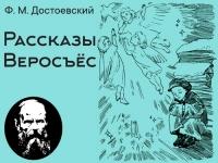 В клубе «Край удмуртский» прошла презентация поэтического сборника «Нылкышно дауре»
