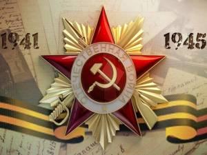 Конкурс «Великая война– Великая Победа. Библиотека как место памяти»