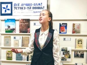 Ежегодный городской конкурс чтецов «Мусо шаерме данъяса» («Прославляя любимый край»)