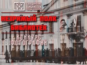 Участие НБ УР воВсероссийской практической конференции поправовому просвещению населенияРФ