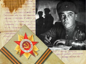 Акция «Весточка сфронта» вГод добровольца вРФ
