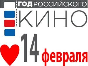 Книжная выставка «Валентин иВалентина»