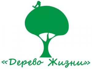 Республиканский марафон экологических действий «Дерево Жизни»