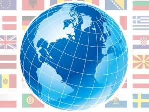 Лингвистический клуб «Globus» приглашает впутешествие поБразилии иПеру