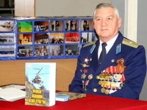 Презентация книги Ф.М.Шагеева «Афганистан: прерванный полет»