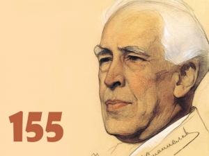 Книжная выставка к155-летию содня рождения К.С.Станиславского