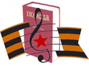Литературная гостиная НБ УР в марте