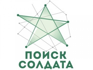 «Народине П.И.Чайковского»– 2021 Литературной фестиваль