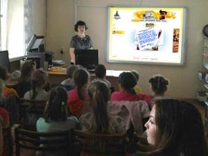 Игровой урок – знакомство ссайтом «Президент России гражданам школьного возраста»