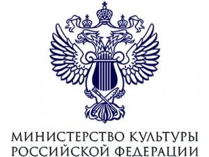 Всероссийский конкурс «Библиотекарь 2017года»