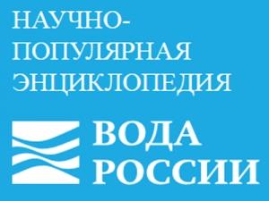 Конкурс статей «Перепись малых водных объектов России»