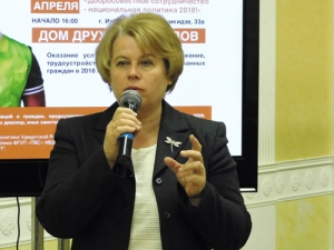 Участие НБУР всеминаре «Добросовестное сотрудничество– национальная политика»
