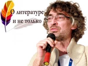 Онлайн-лекция «Поэты серебряного века: Андрей Белый иСаша Черный»