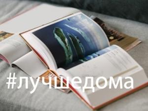 Всероссийский конкурс «Библиотекарь– 2021»