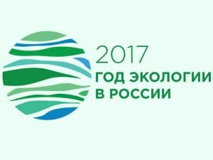 Онлайн-семинар «Эколого-просветительская деятельность библиотек России: методика ипрактика»