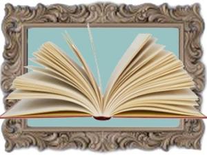 Выставка-просмотр «Книга как произведение искусства»