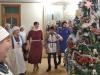 Праздник «Под сиянием Рождественской звезды» дляслепых ислепоглухих детей
