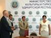 В НБ УР будет открыт региональный культурно-просветительский центр Библиотеки иностранной литературы