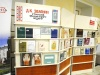 Участие Национальной библиотекиУР вЗеленинских чтениях