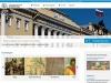 Сотрудники НБУР приняли участие ввебинаре поновой версии портала Президентской библиотеки