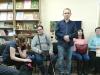 Круглый стол «Социокультурная реабилитация незрячей молодежи»