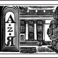 Библиотека и книга Удмуртии в историко-культурном контексте