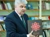 Передача изданий отАссоциации финно-угорских народов в фонд НБ УР
