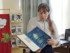 Экскурсии-лекции вотделе редких иценных документов НБУР
