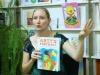 Встреча изцикла «Другая культура»: Ирина Гончеренко (Англия)