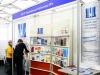 Участие НБУР вработе Всероссийских специализированных выставок