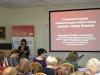Участие сотрудника НБУР всеминаре «Особенности формирования доступной среды дляглухих ислепоглухих»