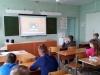 Информационный урок иигровая программа дляшкольников кПушкинскому дню России