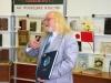 Открытие выставки-просмотра «Книга как произведение искусства»
