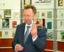Презентация библиографического указателя «П.И.Чайковский иУдмуртия»