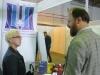 Участие НБ УР вежегодных всероссийских отраслевых выставках
