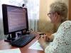 Вебинар «Госуслуги вэлектронном виде» длябиблиотекарей Увинского района