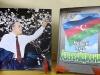 День памяти Гейдара Алиева